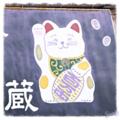 [看板]太宰府(2017-02-14)
