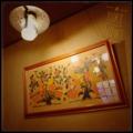 [カフェ]自家焙煎珈琲 蘭館 (2017-03-11)