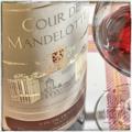 [ワイン]クール・ド・マンデロット 2017-04-15 (フランス)