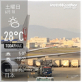 [Instaweather][福岡]福岡空港 2017-06-10