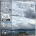 [Instaweather]2017-06-30