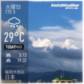 [Instaweather]2017-07-05