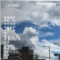 [Instaweather]2017-07-02