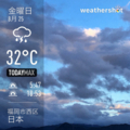 [Instaweather]2017-08-25