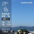 [Instaweather]2017-08-27