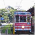 [熊本][電車][路面電車]通町筋(2017-09-03)
