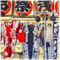 [熊本][街角]20178-09-03