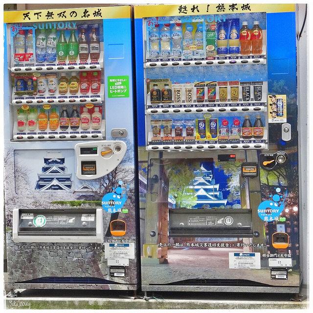 熊本城応援自販機(2017-09-03)