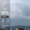 [Instaweather]2017-09-14