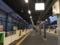 駅(2017-09-30)
