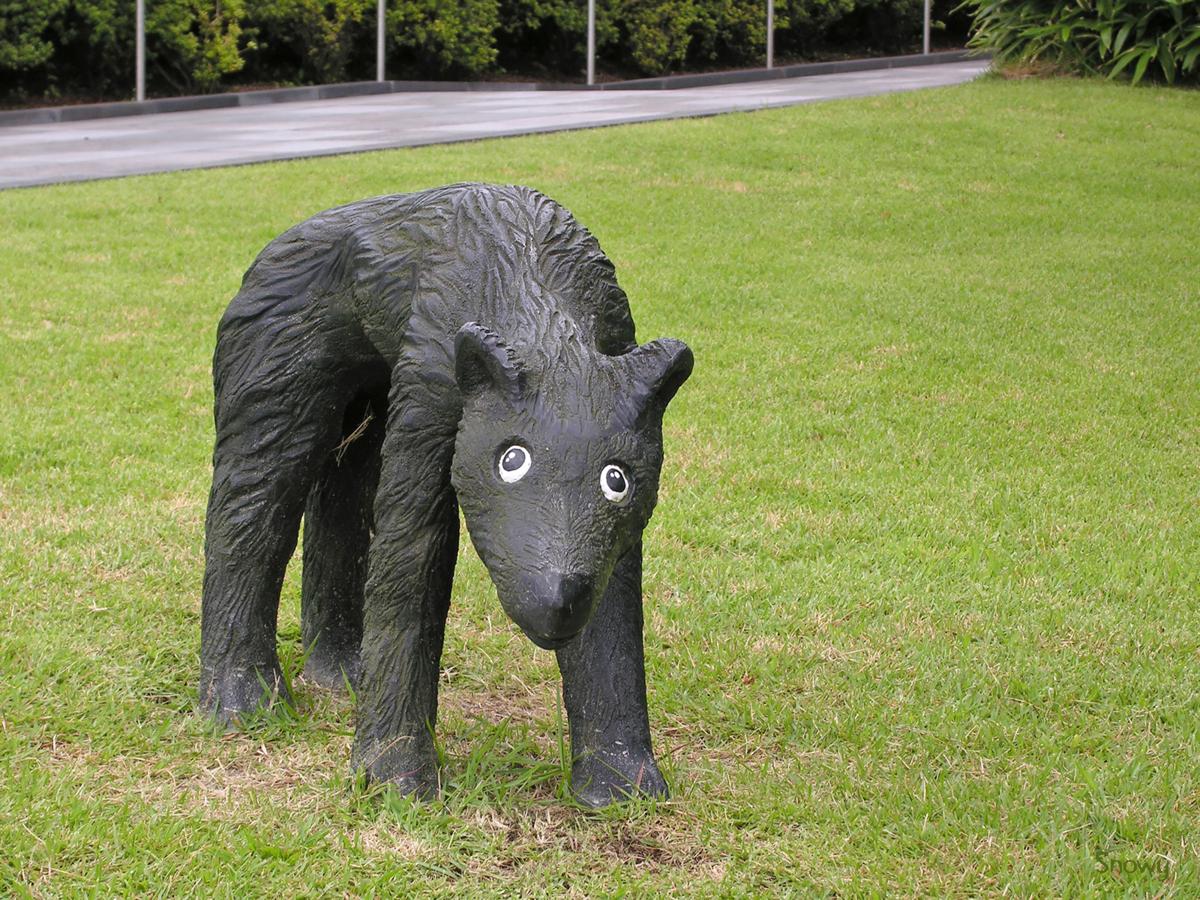 霧島アートの森美術館 (2006-08-27)