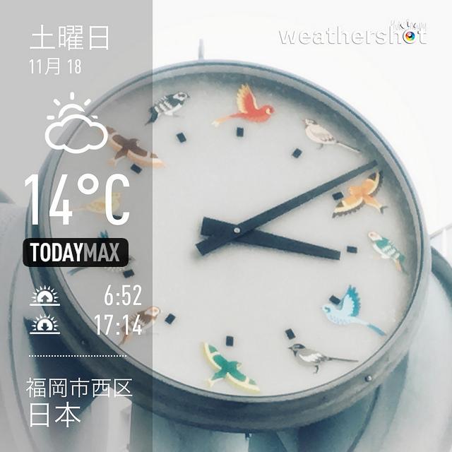 f:id:Snowowl:20171121143101j:image
