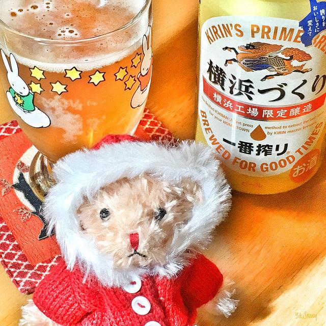 横浜に乾杯(2017-12-26)