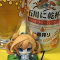 [フィギュア][ビール][艦これ]石川に乾杯! 2018-01-06