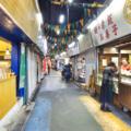 [商店街][博多]柳橋連合市場(2017-11-29)