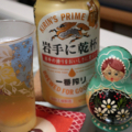 [ビール]岩手に乾杯(2018-01-24)
