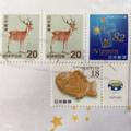 [切手]切手(2018-02-01)