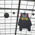 [熊本][くまモン][街角]サンドード新市街(2018-01-28)