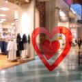 [バレンタイン][店先]イオンマリナタウン店(2018-02-13)