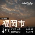 [Instaweather]2018-02-26