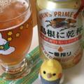 [ビール]島根に乾杯(2018-03-03)