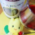 [ワイン]2018-03-04
