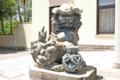 [東京][博物館]東京都庭園美術館(2016-05-18)