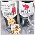 [figma][ワイン]サーバルちゃん(2018-04-12)