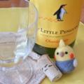 [ワイン]リトルペンギン シャルドネ(オーストラリア)(2018-04-21)