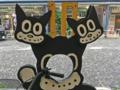 [東京][顔出し看板]高橋商店街「のらくろ〜ド」(2016-06-29)