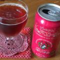 [ビール][お酒]ピンクのエール(2018-04-30)