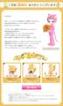 [game][ニコッとタウン]8th anniv. (2018-05-17)