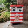 [東京][街角][ポスト][博物館]切手の博物館(2018-05-12)