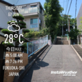 [Instaweather]2018-06-07