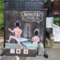 杖立温泉(2018-06-09)