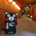 [熊本][温泉]観音岩温泉@杖立温泉(2018-06-09)