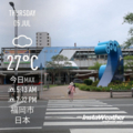 [Instaweather]2018-07-05