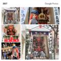 [google][この日の思い出][福岡][祭]この日の思い出 2017-07-11