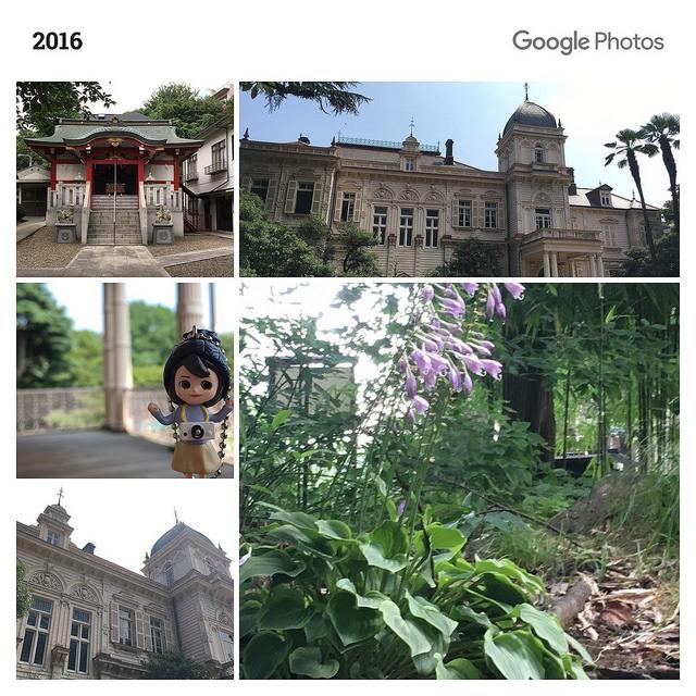 七倉稲荷神社と旧岩崎邸