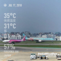 [Instaweather]福岡空港:さよなら福岡(2018-07-17)