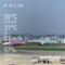 福岡空港:さよなら福岡(2018-07-17)
