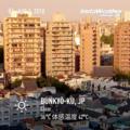 [東京][街角][Instaweather]夕暮れ(2018-08-01)