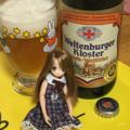 [ビール][ドール]ヴェルテンブルガー(ドイツ/2018-08-06)