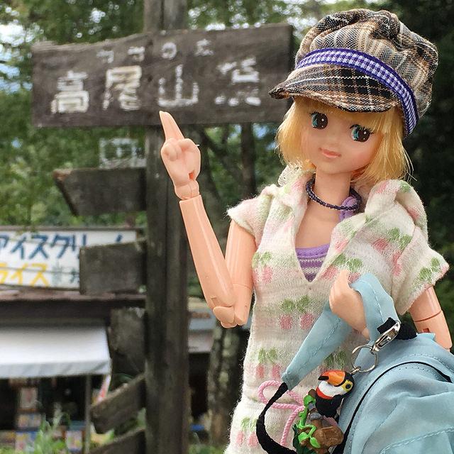 山ガールジュディさん(2018-08-20)