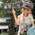 [ドール][高尾山]山ガールジュディさん(2018-08-20)