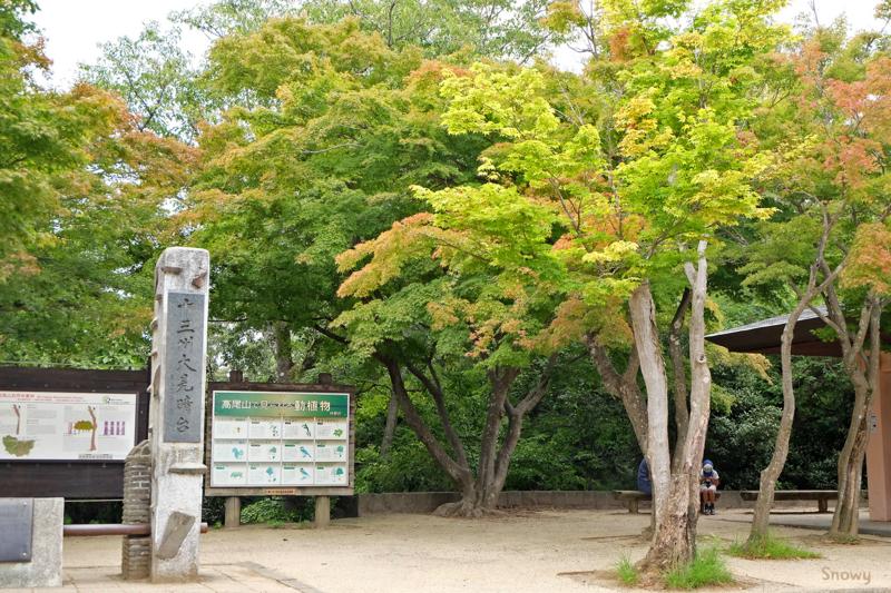 高尾山山頂(2018-08-21)