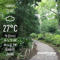 [Instaweather]2018-09-23