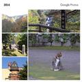 [google][コラージュ][秋田][この日の思い出]2014-10-08