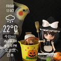 [Instaweather]2018-10-12