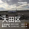 [Instaweather]大田区(2018-10-27)